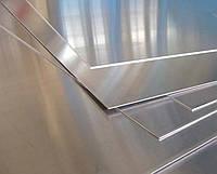 Лист алюминиевый Д23 s=4х1200х2000