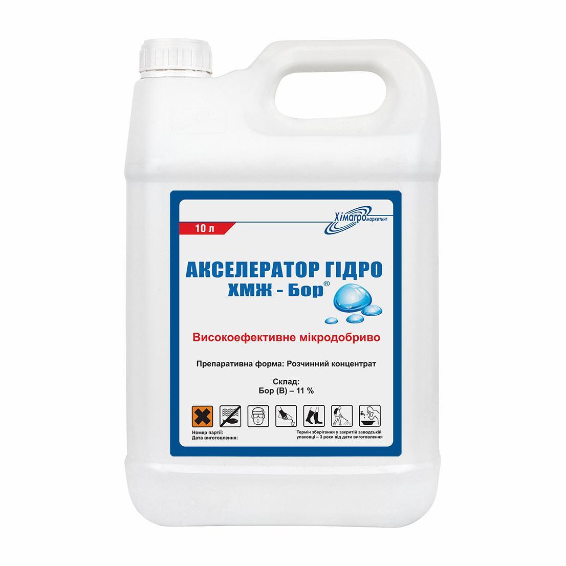 Микроудобрение Акселератор Гидро Бор (10л)