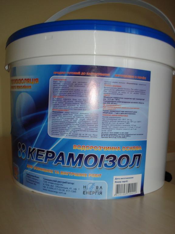 Жидкая керамическая теплоизоляция - одесса гидроизоляция для эксплуатируемых кровель типа кондор