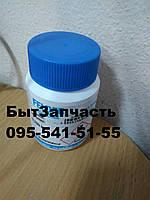 Флюс для твердого припоя (100 гр) FELDER DIN EN 1045
