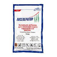 Микроудобрение Акселератор Микро (1 кг)