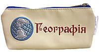 Пенал кошелек школьный подарок учителю географии, фото 1