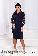 Костюм для полных платье с гипюровым болеро темно-синий