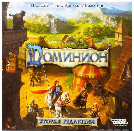Настольная игра Доминион Вторая редакция (Dominion), фото 2