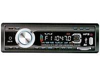 DEH-3000U автомобильная магнитола Код:27687762