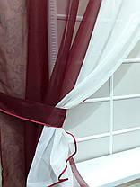 Комплект штор Кларис Бордо, кухонные, фото 2