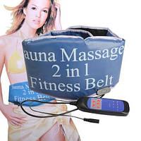 Пояс-массажер Sauna Massager 2 in 1 fitness Belt Код:32734817