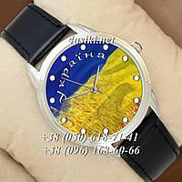 Часы Украина 1053-0035