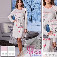 Сорочка ночная женская хлопок. Домашняя одежда для женщин Cotonella™