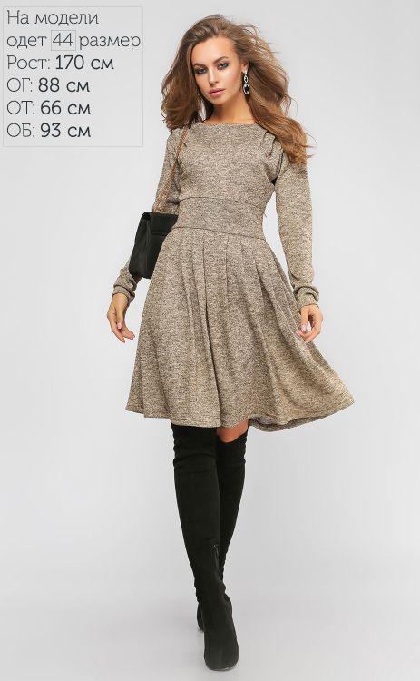 8261d39650e Серое меланжевое платье с нитью люрекса - Интернет - магазин модной одежды  и аксессуаров