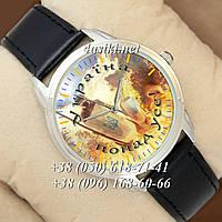 Часы Украина 1822 Black-Silver