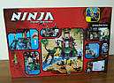 Конструктор Ninja Thunder Swordsman (448 деталей), фото 2