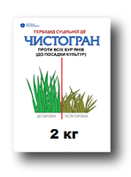ГЕРБИЦИД ЧИСТОГРАН (ГЛІФОС ДАКАР, 76%) 2кг