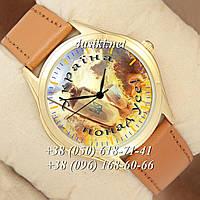 Часы Украина 1053-0038