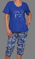 Футболка и бриджи домашняя пижама женская трикотажная хлопковый комплект