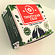 Тибетский травяной чай для Похудения., фото 4