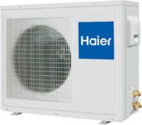 Наружные блоки полупромышленных спрлит-систем Haier On/Off