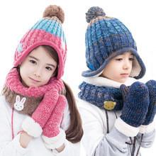 Перчатки,варежки,шарфы детские