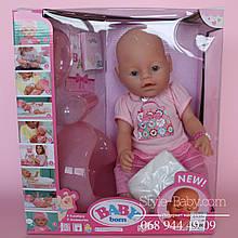 Кукла Беби Борн Baby born с аксессуарами