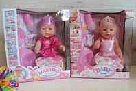 Кукла, пупс Baby Born девочка с аксессуарами