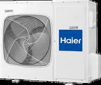 Наружные блоки полупромышленных сплит-систем Haier DC-inverter