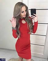 Женское Трикотажное ПЛАТЬЕ с вырезом на груди Черное, Красное