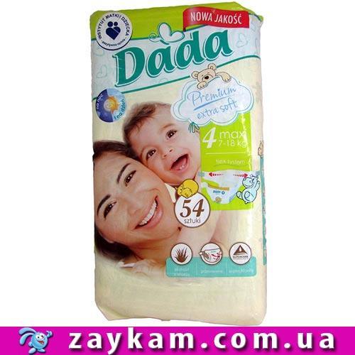 Памперсы подгузники DADA 4 extra soft 7-18 кг (Дада 4 экстра софт четвёрочка 66fc011d376