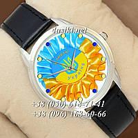 Часы Украина 1053-0041