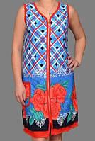 Короткий халат женский на молнии домашний (100% хлопок) фасон сарафан летний Украина