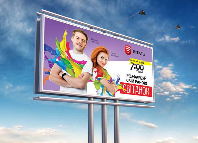 Для вижуала позировали ведущие Богдан Михеев и Карина Приймак, фотографировал Павел Шалагай.