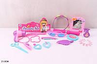 Парикмахерский набор jtl1011a3, фен, расческа, серьги, очки, заколка, зеркало, ножницы, в пакете: 21 см