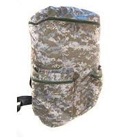 Современный идеальный рюкзак SkyFish Big 59*34*25 STB0007 Pixel. Отличное качество. Доступная цена.Код: КГ2877