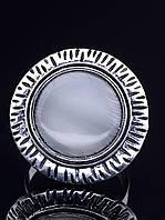 """Кольцо с кошачьим глазом. Кольцо с камнем """"Кошачий глаз"""" белое (металл и вставка, код в каталоге 016762 разъемное 15-20 размер)"""