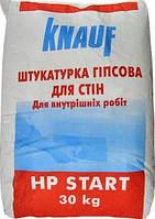 Гипсовая штукатурка KNAUF HP START, 30 кг