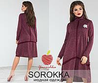 Платье женское норма ЯС558, фото 1