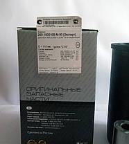 Поршневая группа Д-260 260-1000108-А-90 Евро-2 палец 38мм Эксперт Мотордеталь Кострома, фото 3