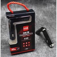 Автомобильный FM трансмиттер модулятор авто MP3 HZ H13 H17, фото 1