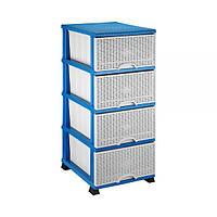 Пластиковый синий комод Elif Plastik 296-3LF