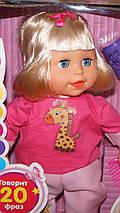 Кукла Limo Toy Милашка интерактивная, фото 3