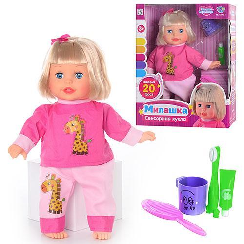 Кукла Limo Toy Милашка интерактивная