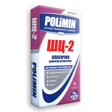 Polimin ШЦ-2 штукатурка цементная выравнивающая, 25 кг, фото 2