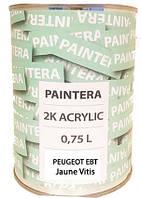 Автоэмаль базовая Paintera Topcoat 2K Acrylic PEUGEOT-CITROEN EBT Jaune Vitis 0,75L