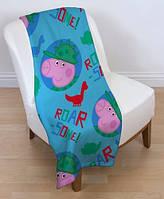 Детский флисовый плед Свинка Джордж 100х150 для мальчика