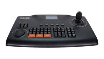 Пульт управления ZetPro ZIP-KB-1100-NB