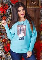 Стильный женский свитер VG-28855