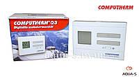 Термостат комнатный цифровой Computherm Q3 для систем отопления (Венгрия)