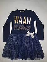 Платье для девочек TOONTOY от 5 до 8 лет.