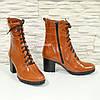"Ботинки   кожаные рыжие на устойчивом каблуке. ТМ ""Maestro"", фото 2"