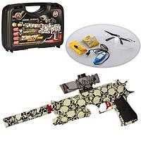 Пистолет аккум. 39см, водяные пули, очки, USBзарядное, в чемодане 31*21*7см (24шт)