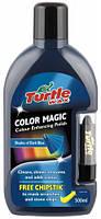Полироль подкрашивающий (с карандашом) Turtle Wax Color Magic Plus FG 4995/FG6492/FG7012